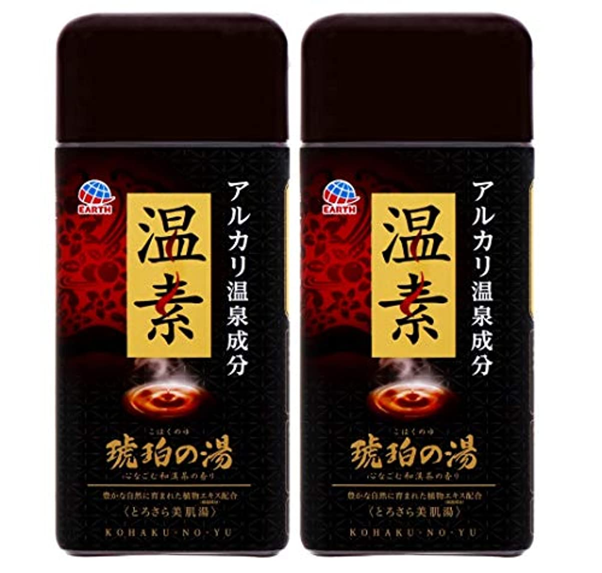 悔い改める銅ブリーク[Amazon限定ブランド] 温素 琥珀の湯 いい湯めぐり 入浴剤 600g x 2個