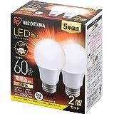 アイリスオーヤマ LED電球 E26 広配光 60形相当 電球色 2個セット LDA7L-G-6T62P