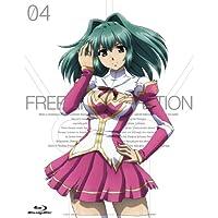 フリージング ヴァイブレーション Vol.4