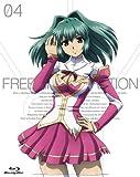 フリージング ヴァイブレーション Vol.4【Blu-ray】[Blu-ray/ブルーレイ]