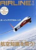 AIRLINE (エアライン) 2014年1月号 画像