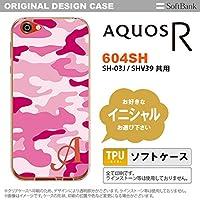 604SH スマホケース AQUOS R ケース アクオス R イニシャル 迷彩A ピンクD nk-604sh-tp1150ini Y