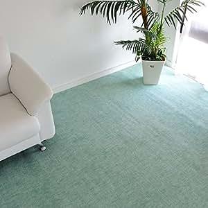 なかね家具 カーペット 江戸間6畳(261x352)抗菌 日本製 絨毯 グリーン 001kaiteki