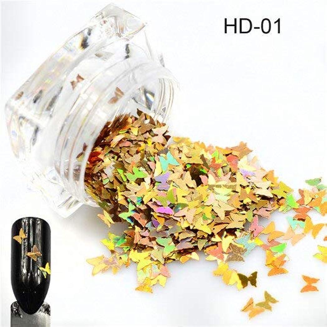 魔術こっそり脊椎1ピース新しい爪輝く蝶の形ミックス色美容ジェルネイルアートチャームミニpailletteの小型スパンコールの装飾SAHD01-05 HD01