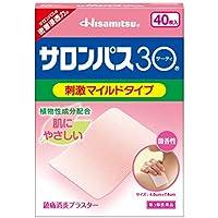 【第3類医薬品】サロンパス30 40枚