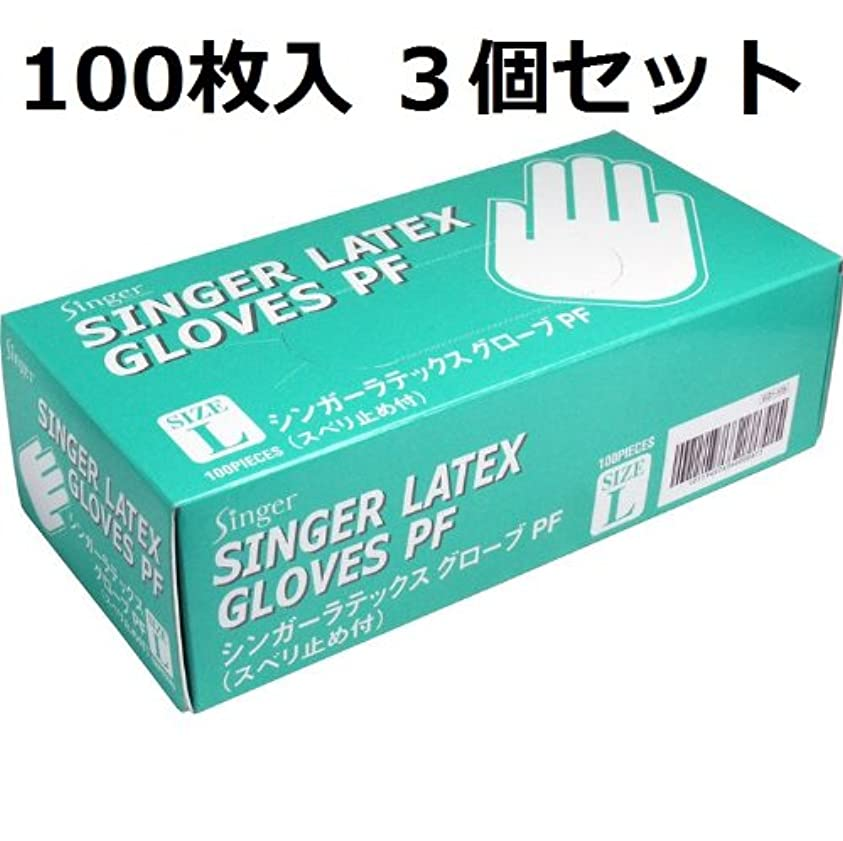 ストレスの多いマージ行く手にピッタリフィット 超薄手仕上げ スベリ止め付  手袋 Lサイズ 100枚入 3個セット