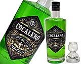 コカレロ Cocalero 700ml 29度 ボムグラス1個付き