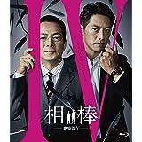 「相棒 劇場版�W」@TOHOシネマズ六本木ヒルズ
