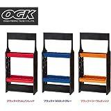 OGK(大阪漁具) カラーロッドスタンド(16本用)