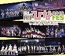 Hello Project 20th Anniversary Hello Project ひなフェス 2019 【モーニング娘。 039 19 プレミアム】 (Blu-ray) (特典なし)