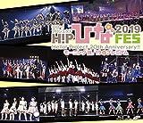 Hello! Project 20th Anniversary!! Hello! Project ひなフェス 2019 【モーニング娘。'19 プレミアム】 (Blu-ray) (特典なし)