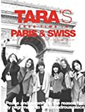 T-ARA Special - TARA's Free Time In Paris And Swiss (Limited Edition) (韓国盤)