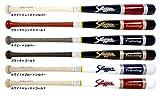 久保田スラッガー 木製 トレーニング バット 硬式実打可能 BAT-25 2501ネイビー×レッド×シルバー 85cm/1000g平均