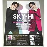 12 ポスター [SKY-HI(AAA 日高光啓) Snatchaway/Diver's High]