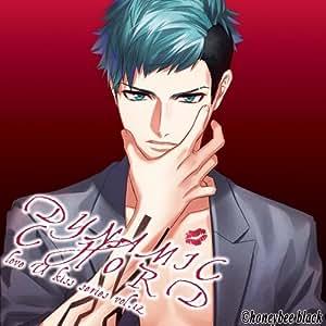 DYNAMIC CHORD love U kiss series vol.12 ~SHINOMUNE~