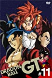 DRAGON BALL GT #11 [DVD]