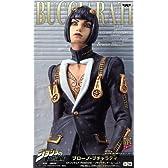 ジョジョの奇妙な冒険 DXフィギュア Passione~ブチャラティチーム~vol.1 黒(単品)