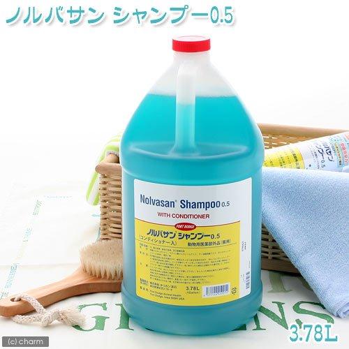 ノルバサンシャンプー0.5 1ガロン(3785mL)(医薬部外品)...