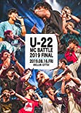 U-22 MC BATTLE 2019 FINAL