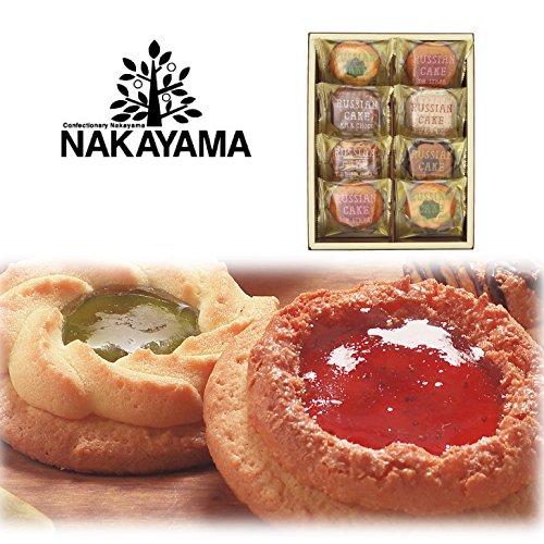 中山製菓 ロシアケーキ 8個 【どっさり 詰め合わせ お取り...