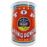 ベーキングパウダー TOP 2kg 3缶 Baking Powder Absolutely Pure 粉末 膨らし粉 ふくらし粉 製菓材料 業務用