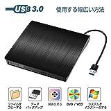 Zacfton USB3.0 外付けDVDドライブ DVD プレイヤー ポータブルドライブ CD/DVD読取・書込 DVD±RW CD-RW 超薄型 書き込み可Window/Mac OS 両対応 ポータブル高速 静音 超スリム USB3.0/2.0 DVDドライブ 黑