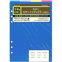 レイメイ藤井 ダヴィンチ 手帳用リフィル カラーインデックス 4区分 A5 DAR4520