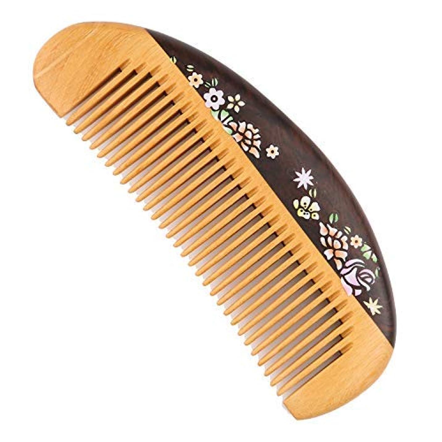評価過言カトリック教徒Fine Tooth Wooden Comb [Gift Box] -LilyComb No Static Pocket Wood Comb for Girl and Women- Birthday Anniversary...