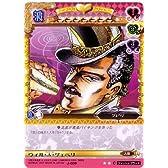 ジョジョの奇妙な冒険ABC 1弾 【コモン】 《キャラカード》 J-009 ウィル・A・ツェペリ