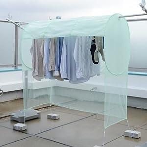 山善(YAMAZEN) 洗濯物カバー 洗濯物ガード AYT-160(GR)