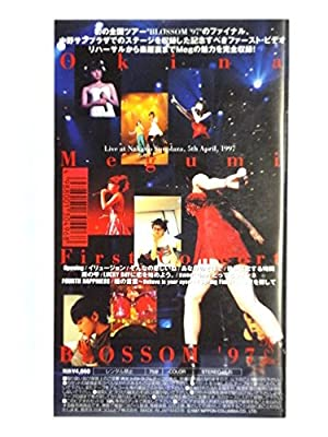 First Concert BLOSSOM'97 [VHS]