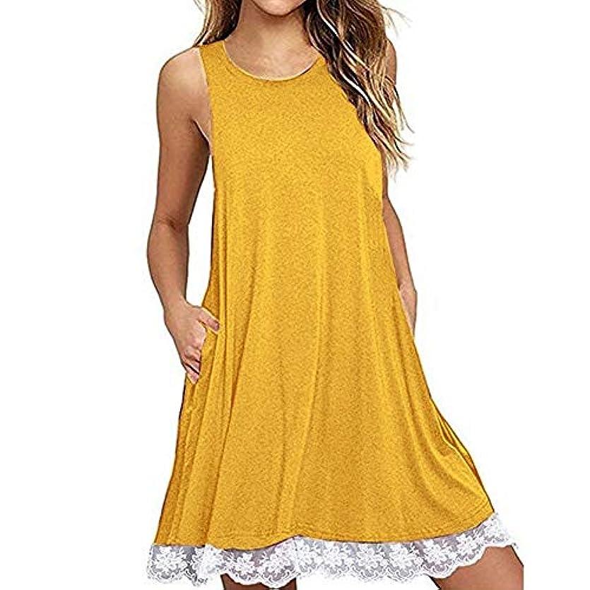 付録適度に役に立つMIFAN の女性のドレスカジュアルな不規則なドレスルースサマービーチTシャツドレス