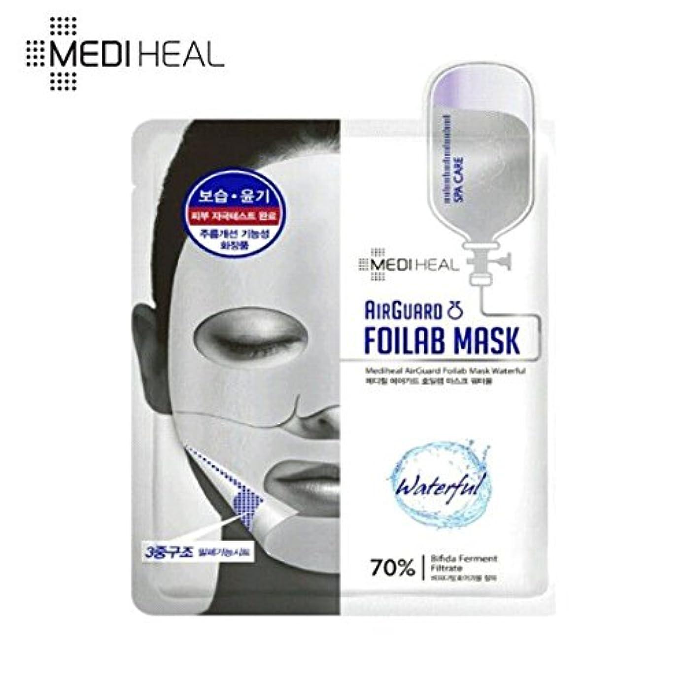 非アクティブイーウェルずんぐりしたMEDIHEAL/メディヒール/air guard foillab mask waterful/エアーガードフォイルマスク ウォーターフル/韓国/韓国コスメ/保湿/乾燥