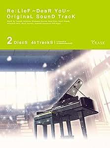 Re:LieF ~親愛なるあなたへ~ Original Sound Track