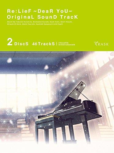 Re:LieF ~親愛なるあなたへ~ Original Sound Trackの詳細を見る
