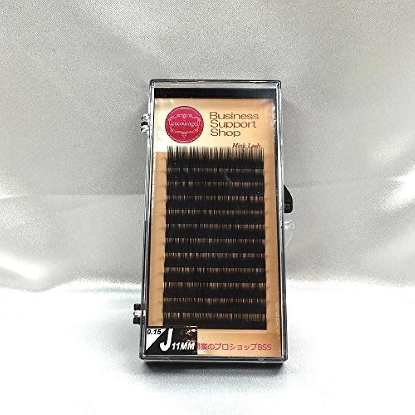 進む音ペナルティまつげエクステ Jカール(太さ長さ指定) 高級ミンクまつげ 12列シートタイプ ケース入り (太0.15 長11mm)