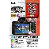 Kenko 液晶保護フィルム 液晶プロテクター Canon EOS Kiss M M100 M6用 KLP-CEOSKISSM