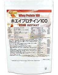 ホエイプロテイン100【instant】1kg プレーン味 造粒品 NICHIGA(ニチガ)