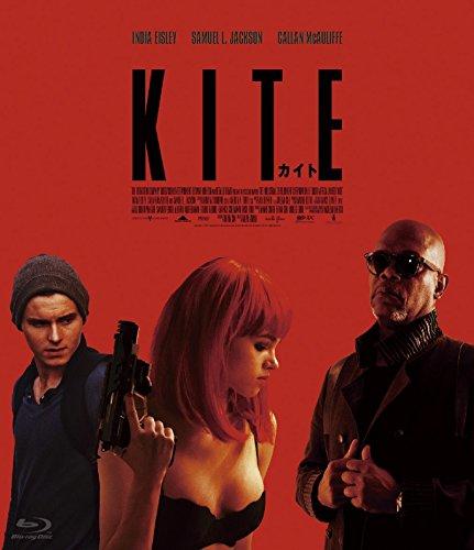 カイト/KITE [Blu-ray]の詳細を見る