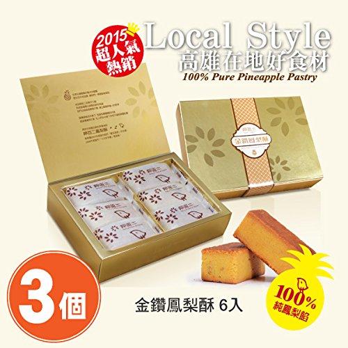 《呷百二》金鑽鳳梨酥/6個入(パイナップルケーキ) ×3個《...