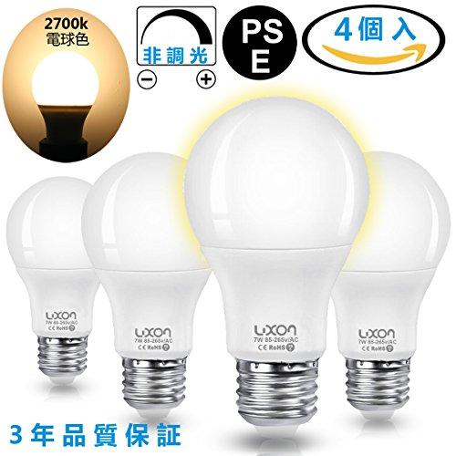 LED電球 4個入 E26口金 7w 電球色 省エネ 広配光タイプ [改良版] Luxon