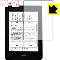 PDA工房 Kindle Paperwhite (第5世代/第6世代/第7世代/マンガモデル) キズ自己修復 保護 フィルム 光沢 日本製