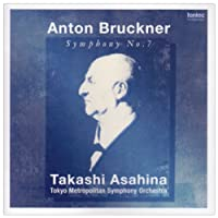 ブルックナー:交響曲第7番(2001年録音)