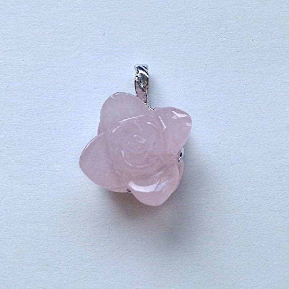 消毒する投げ捨てる低い香る宝石SVローズクォーツペンダント通常¥26,800の所 (Ag925)