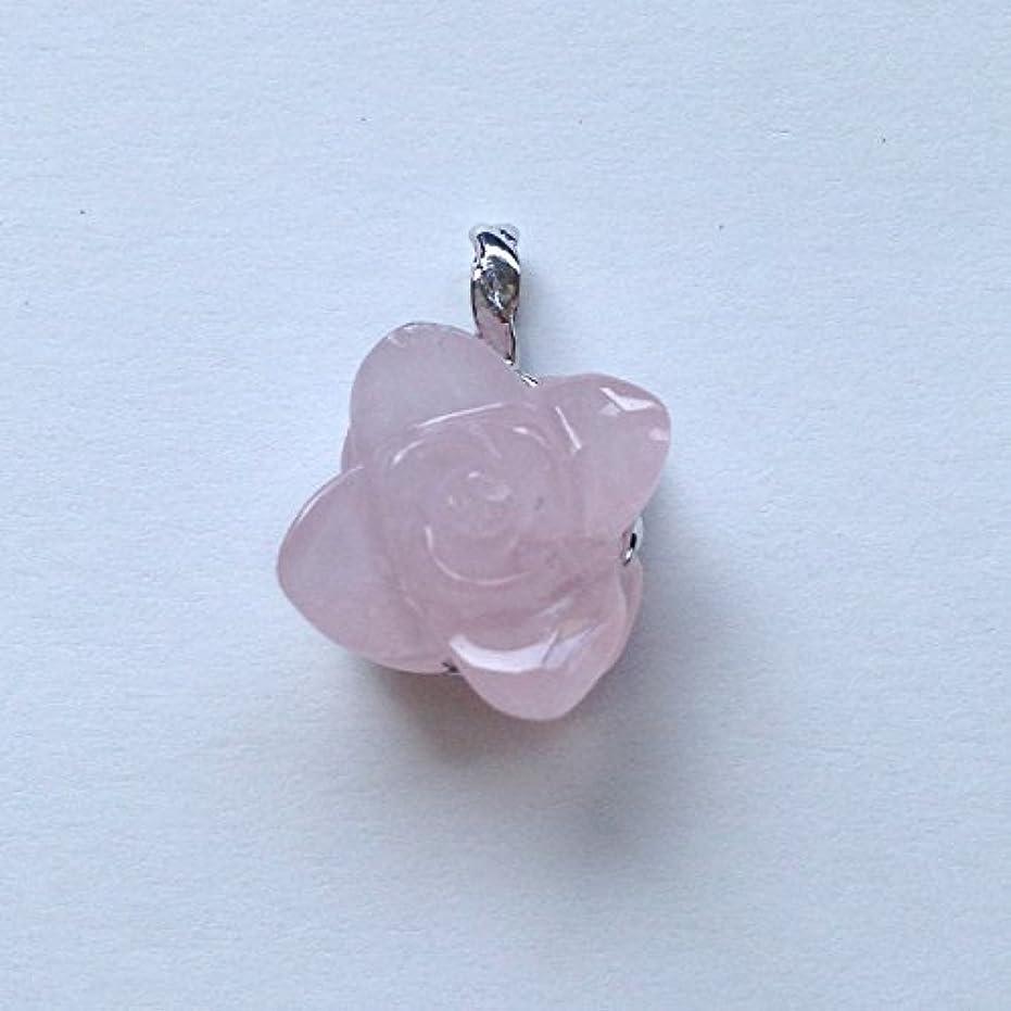 憧れいたずらなポルティコ香る宝石SVローズクォーツペンダント通常¥26,800の所 (Ag925)