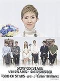 NOW ON STAGE 星組宝塚大劇場・東京宝塚劇場公演『GOD OF STARS-食聖-』『Eclair Brillant』