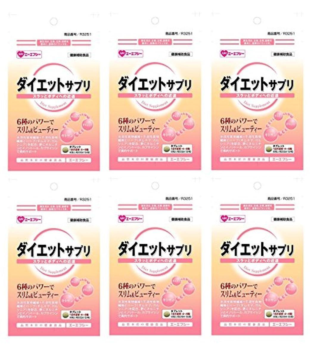 排泄する公式復活【X6個セット】 500S ダイエットサプリ 90粒 (約22日分) 【国内正規品】