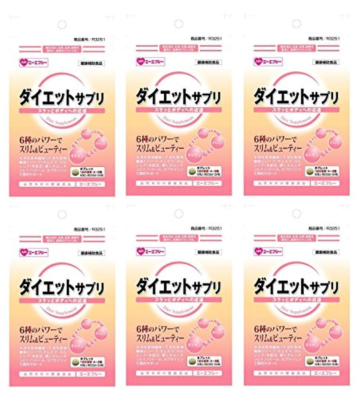 間違えたくさび王子【X6個セット】 500S ダイエットサプリ 90粒 (約22日分) 【国内正規品】