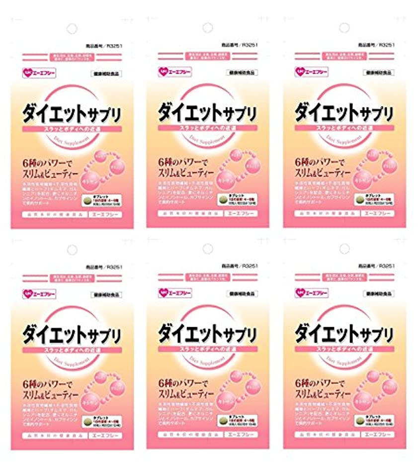 ロールボア上昇【X6個セット】 500S ダイエットサプリ 90粒 (約22日分) 【国内正規品】