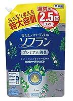 香りとデオドラントのソフラン 柔軟剤 プレミアム消臭 ホワイトハーブアロマの香り 詰替用 1200ml×6個 (1ケース)